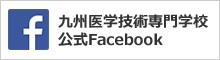 九医技Facebook