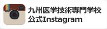九医技Instagram