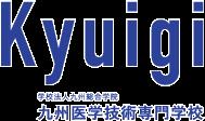 学校法人九州総合学院 九州医学技術専門学校