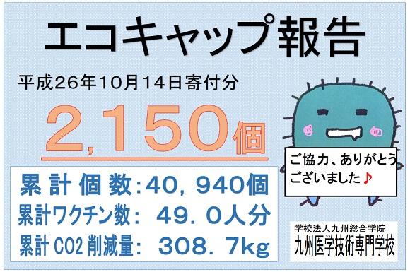 ファイル 331-1.jpg