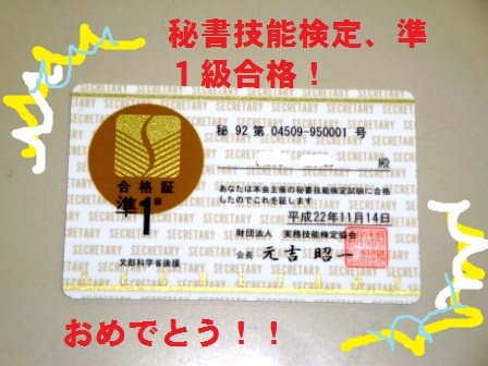 ファイル 38-1.jpg