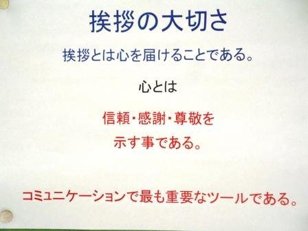 ファイル 126-4.jpg