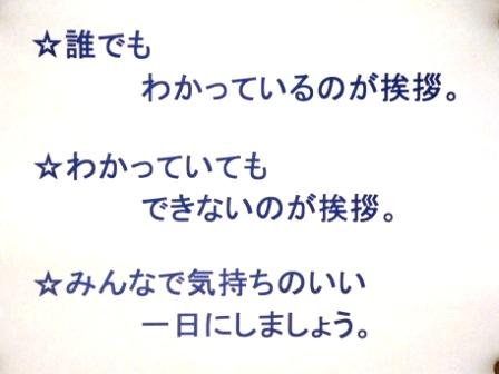 ファイル 126-5.jpg